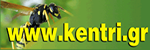www.kentri.gr